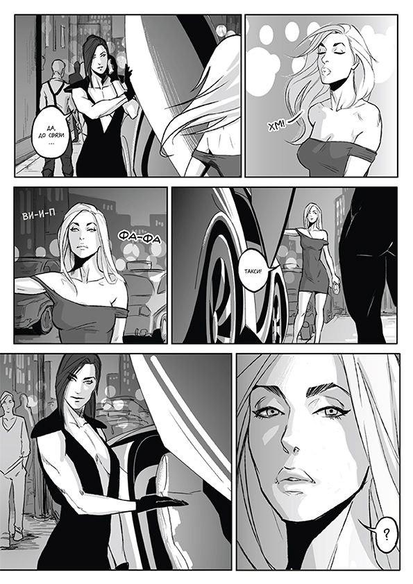 manga-erotika-na-russkom