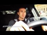 Типы водителей (6 sec)