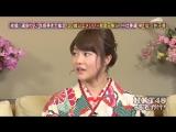 HKT48 no Odekake! ep 149 от 13 января 2016г.