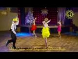 Студия бального танца