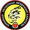 Брянская областная федерация КАРАТЭ-ДО