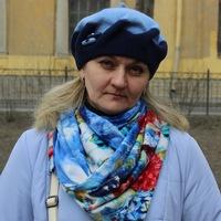 Натали Германенко