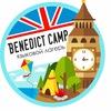 Языковой лагерь Benedict Camp (Новосибирск)