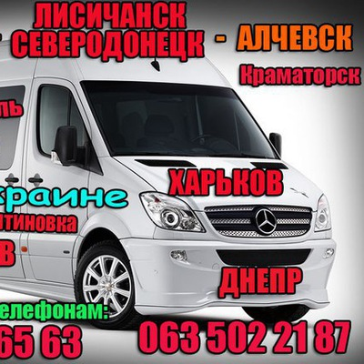 Максим Викторович