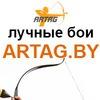Лучные бои Archery Tag в Минске, Беларуси