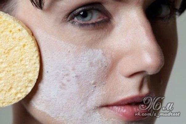 Как на лице убрать пятна от прыщей на лице в домашних условиях быстро