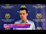 Обзор аварий: ДТП Слободской Пежо сбил пешехода. Место происшествия 23.08.2016