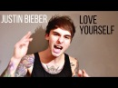 Justin Bieber - Love Yourself (Rock Cover) by Janick Thibault