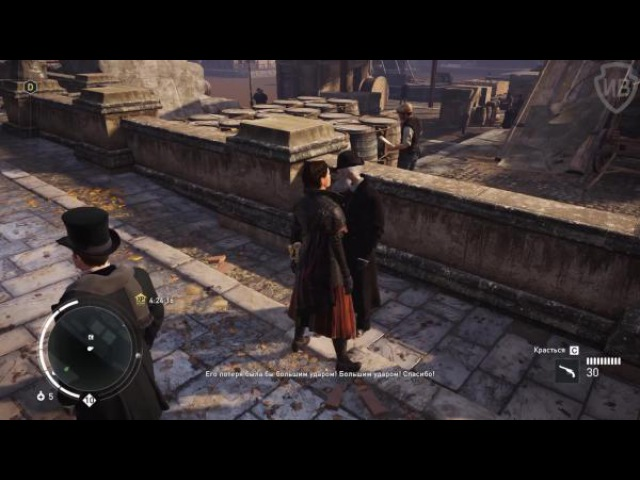 Assassin's Creed: Syndicate Прохождение - Орхидея Дарвина / Наш общий друг / Хитрый план (Часть 26)