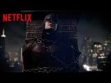 Сорвиголова Сезон 2 Новый Тизер | Marvel's Daredevil - Season 2 - New Teaser - Part 1 - Netflix | Серия 0 1 3 4 5 6 7 8 9 10 11