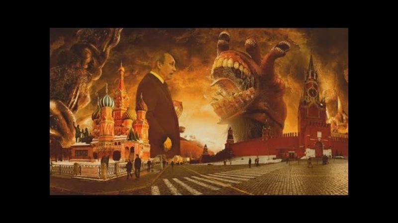 Гибель России прописана в библии