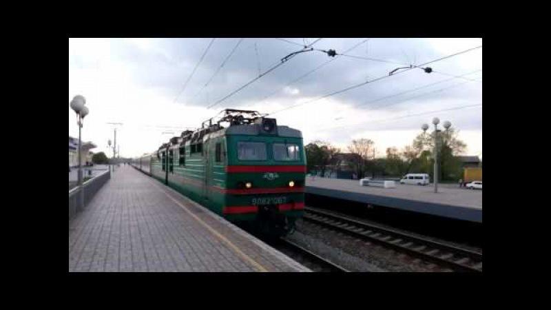 Привет от Вани ) отправление ВЛ82м-067 с поездом Днепропетровск-Полтава