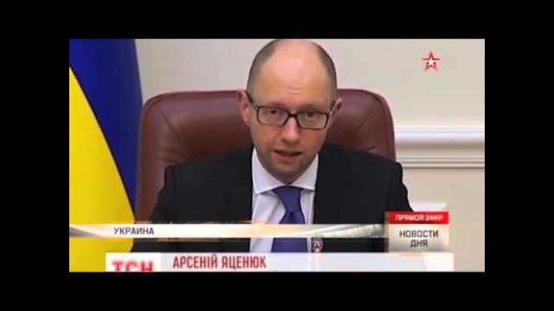 Для Украины настал час расплаты