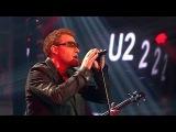 Евгений Дятлов. U2 Where the Streets Have No Name. Точь