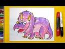 Как нарисовать Динозавра Трицератопс, Урок рисования для детей от 3 лет