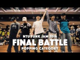 Mechanical Pencil vs Bambi & Rory | Popping Cat Finals | NTU Funk Jam 2016 | RPProductions | Danceproject.info
