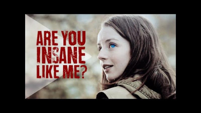 Abigail Hobbs | Are you insane like me