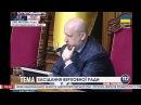 13 мая 2014 Симоненко лишен слова в ВР Турчинов назвал его брехуном 'Их сжигали живьем '