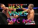 Лучшие Вайны MMA UFC / Best Vines MMA Knockout 24