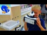 ⚽ Гаджеты:Смарт Часы Apple, Моноколесо, Гироборд Gadgets: Apple Smart Watch, Quadrocopters