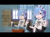 Anime Medley ReZero - Rem (