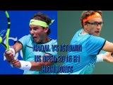 Rafael Nadal vs Denis Istomin - US Open 2016 R1 (Highlights HD)