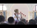 Росія може негативно відреагувати на відкриття грузинської церкви в Житомирі Філарет