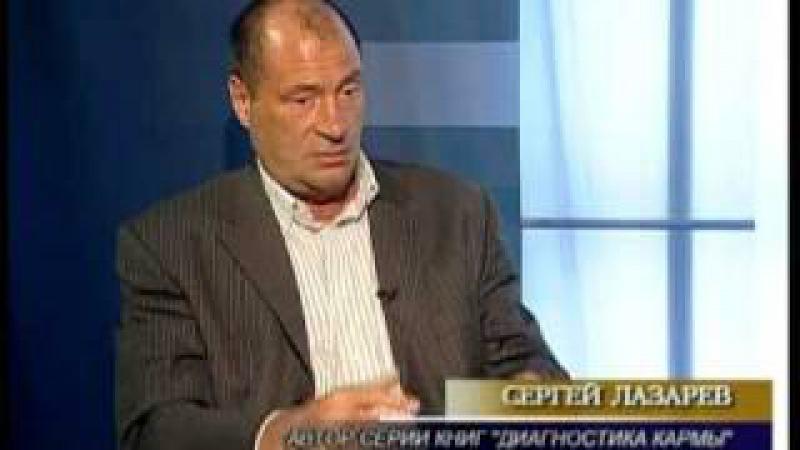 С.Н.Лазарев - Интервью в программе По мнению - 22