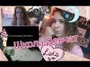 Почему я хочу стать видеоблогером Девчат/ Как начать снимать видео