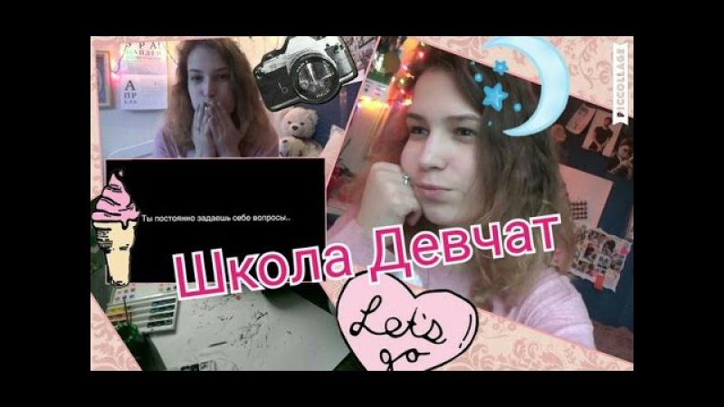 Почему я хочу стать видеоблогером Девчат Как начать снимать видео