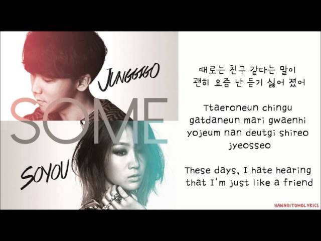 [Soyu (SISTAR) Junggigo (ft. Lil Boi of Geeks)] Some (썸) Hangul/Romanized/English Sub Lyrics