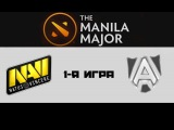 Na'Vi vs Alliance #1 (bo3) | The Manila Major, LB, 08.06.16