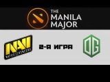 NAVi vs OG #2 (bo3) | The Manila Major, UB, 07.06.16