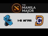 Newbee vs DC #1 (bo3) | The Manila Major, UB, 08.06.16