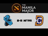 Newbee vs DC #2 (bo3) | The Manila Major, UB, 08.06.16