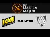 NaVi vs Alliance #2 (bo3) | The Manila Major, LB, 08.06.16