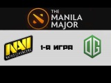 NAVi vs OG #1 (bo3) | The Manila Major, UB, 07.06.16