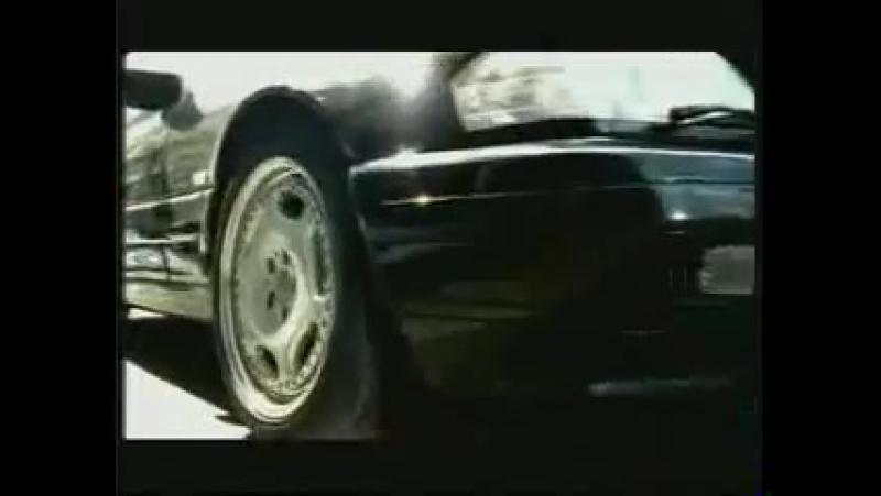 S17 - Бегу по лету