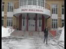 Сюжет ШМИ-1