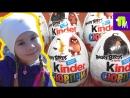 Киндеры ANGRY BIRDS в КИНО распаковка игрушек на русском Злые Птички. Играем в игры Энгри Бердс