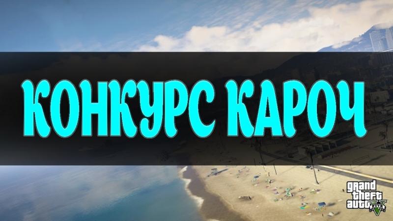 Конкурс на 5.000 рублей от Mickey(Окончание 07.11.2014)