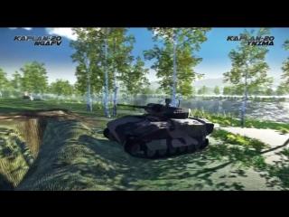 Боевая машина пехоты FNSS Kaplan-20