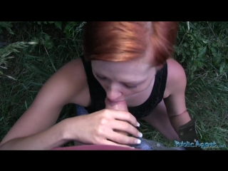 Publicagent - fit czech barmaid offered cash for outdoor sex - e313 (2015) hd#blowjob #suck #deep #throat #анал #минет #fetish #
