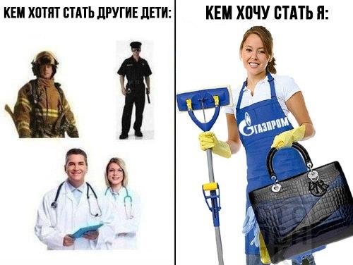 Элитная уборщица Газпрома WRhVrgGb3lo