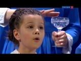 Детский хор 'Весна' имени А.С Пономарёва -