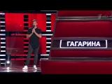 Олег Майами - This Love - Слепые прослушивания - Голос 4