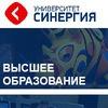 Университет СИНЕРГИЯ Омский филиал