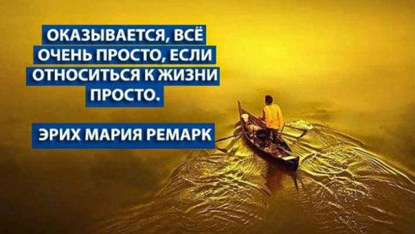 https://pp.vk.me/c631829/v631829562/275b3/F9oqyvYYyk8.jpg
