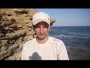Дикий пляж в Одессе, панорамное видео селфи.