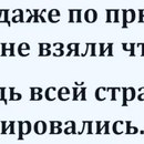 Юрий Пилевин фото #39